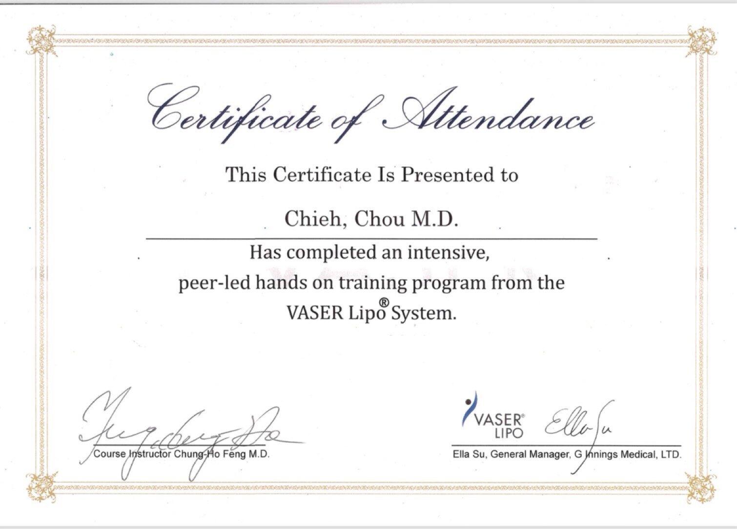 極緻醫美整形外科周杰醫師威塑威塑抽脂威塑認證VASER VASER2.2